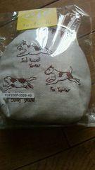 fu・fu・fuの新品です。色々な犬の柄あり可愛いです。