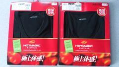 訳あり激安52%オフヒートテック、グンゼ、発熱長袖2枚(新品、黒、日本製、L)