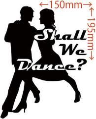 カッティングステッカー Shall We Danse? (ダンス)・2