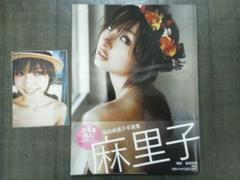 篠田麻里子写真集(写真付き)
