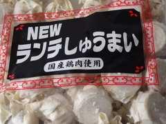 ☆大人気 ランチシューマイ 50個  冷凍