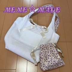 ハンドメイド*折り畳めるトートバッグ*白×紫小花