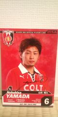 2003 山田暢久 直筆サイン ポストカード