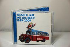 極上のベスト/BEST・嵐 ALL THE 1999-2009