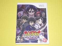Wii★結界師 黒芒楼の影