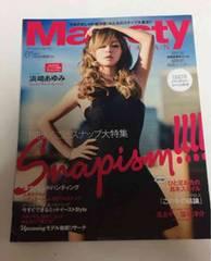 ★『Majesty JAPAN』2014.1月/浜崎あゆみ表紙★