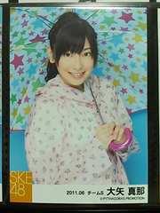 SKE48 写真 コスプレ衣装第四弾「レインコート」セット 大矢真那