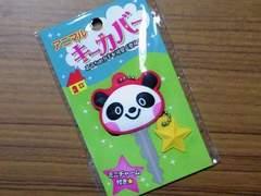 新品◎即決アニマルキーカバーパンダ/定価302円