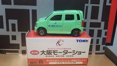 ★第3回大阪モーターショートミカ8★スズキ ワゴンR RR(緑)