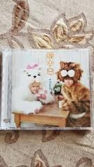 テゴマス☆猫中毒(CD+DVD) NEWS