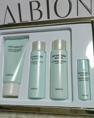 アルビオン アンフィネス 美白乳液 化粧水 美容液 クレンジング