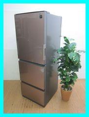 SHARPプラズマクラスター冷蔵庫(350L・どっちもドア)SJ-GW35C-T/2017年製