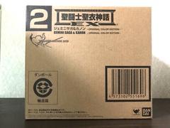 聖闘士聖衣神話EX ジェミニサガ&カノン ORIGINAL COLOR 新品即決 当選品