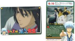 銀魂A★トレカ 銀八先生カード Z-602