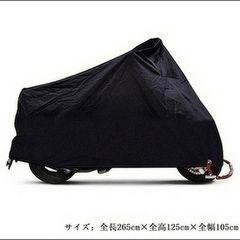 超お手頃価格!バイクカバー☆高品質☆ 収納袋付き ブラック