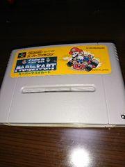 SFC!スーパーマリオカート!ソフト!