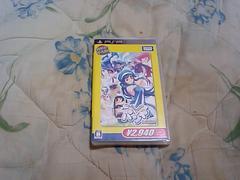 【PSP】ファンタジーゴルフパンヤポータブル
