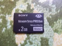 即決 SONY メモリースティック PRO Duo 2GB