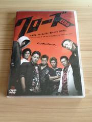 クローズZERO 小栗旬 DVD