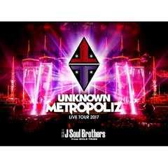 即決 三代目 J Soul Brothers UNKNOWN METROPOLIZ 初回DVD
