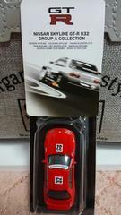 1/64 京商製品 日産スカイラインGT-R32グループAコレクション ザウルスチャンプ 新品