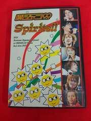 関ジャニ∞ Spirits!! 初回限定盤 DVD