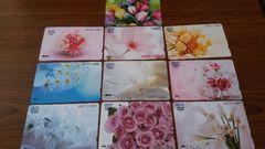 使用済みQUOカード『flower』