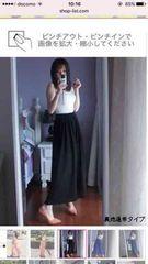 トレンドファッション★シフォンマキシパンツ新作スカーチョ黒