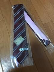 新品未使用ネクタイ