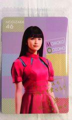 乃木坂46ツインウエハース・メインビジュアルver大園桃子プラスチックカード