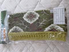 [新品]金華山大花束柄フロントカーテン直線タイプLサイズ&ネオジム磁石セット