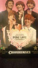 激レア☆超新星/SpecialConcert2012PURELOVE☆初回盤DVD3枚組/美品