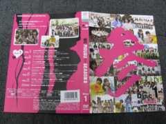 ● NE MOUSE TV SEASON 3 Disc 1