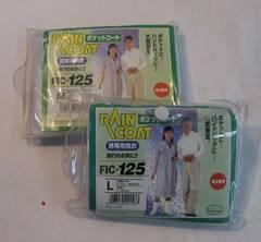 送料250円】高品質男女兼用ポケットレインコート Mサイズ