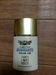 ドクターシーラボWエンリッチミルク40R14 日焼け止め乳液 9割