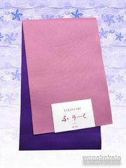 【和の志】無地リバーシブル帯◇薄ピンク系×紫系◇MO243