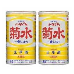 [2缶]菊水酒造/ふなぐち菊水一番しぼり生原酒・本醸造(200ml缶)
