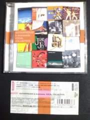 (CD)ギターフリークス&ドラムマニア・ボーカルコレクション☆帯付き即決アリデス