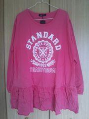 新品 長袖裾フリフリプルオーバー(5L)ピンク×白ロゴ