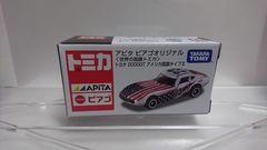 アピタ・ピアゴ特注・トヨタ・2000GT・アメリカ国旗タイプ�U