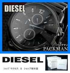 新品 ■ディーゼル DIESEL クロノ腕時計 DZ4180★即買い
