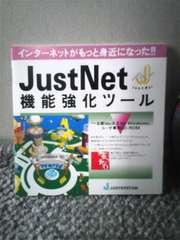 KF JustNet機能強化ツール 一太郎