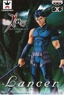fate DXFサーヴァントフィギュア vol.1 ランサー