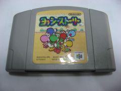 N64ヨッシーストーリー