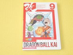 DVD★ドラゴンボール改 9 レンタル用