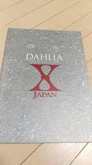 X JAPAN DAHLIA TOUR FINAL パンフレット YOSHIKI hide ToshI