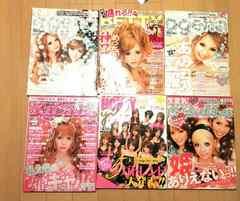 小悪魔Agehaメイク盛り髪DVD本6冊セット水商売ギャルアゲハ姫