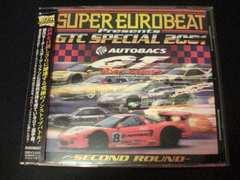 CD GTC・スペシャル・2001 SECOND ROUND
