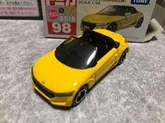トミカホンダS660黄色 初回特別仕様