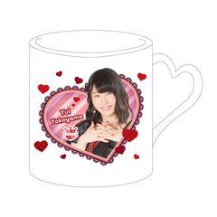 ☆ AKB48 横山由依 限定 2/4発売 ハート型マグカップ(全10種)
